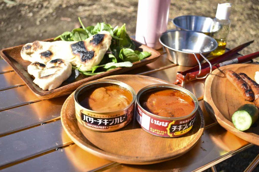 カレー缶詰で簡単キャンプ飯が完成