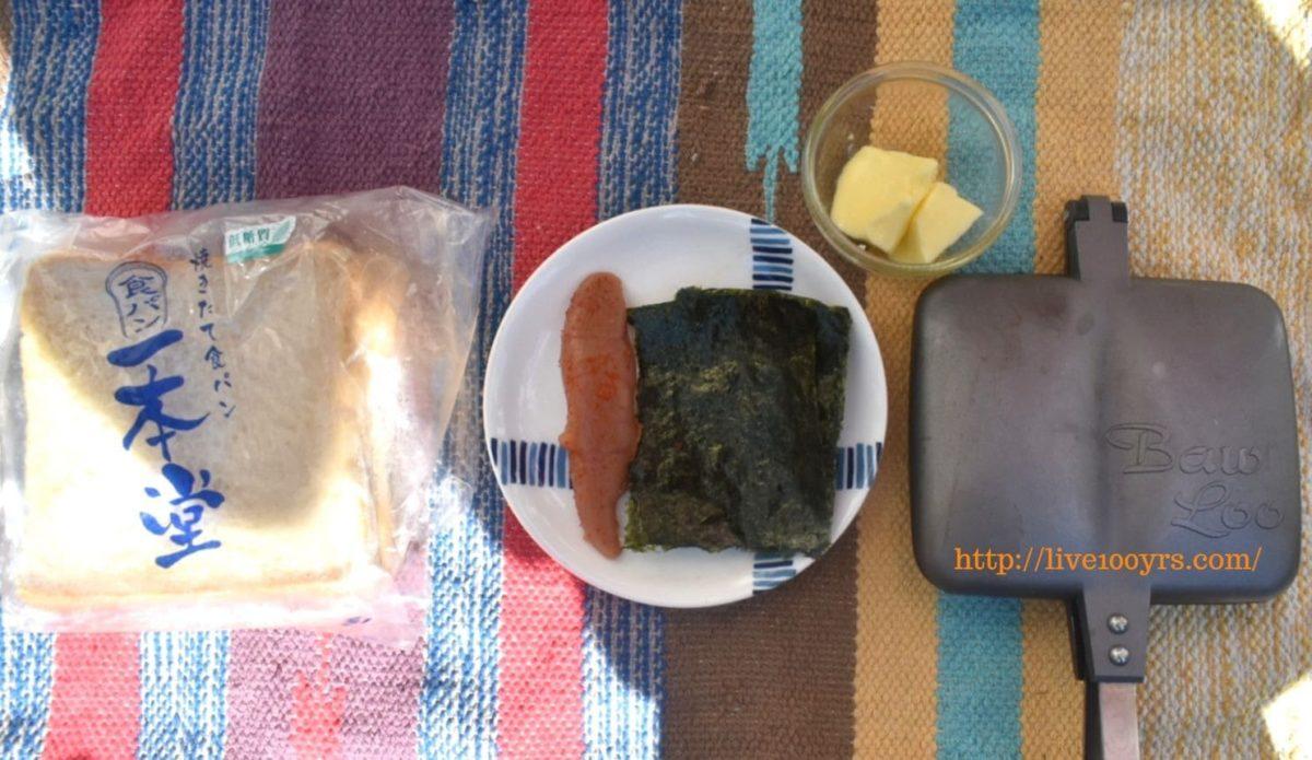 海苔明太子マヨのホットサンドレシピの材料です