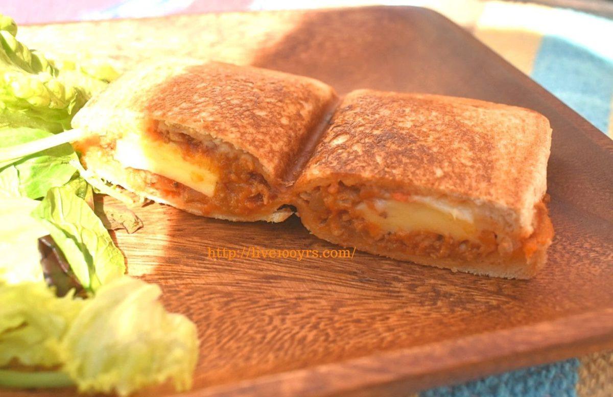 ミートチーズホットサンドレシピ、断面図