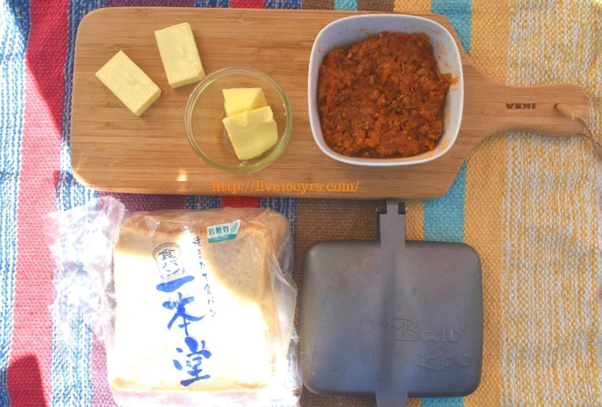ミートチーズホットサンドレシピ、材料です