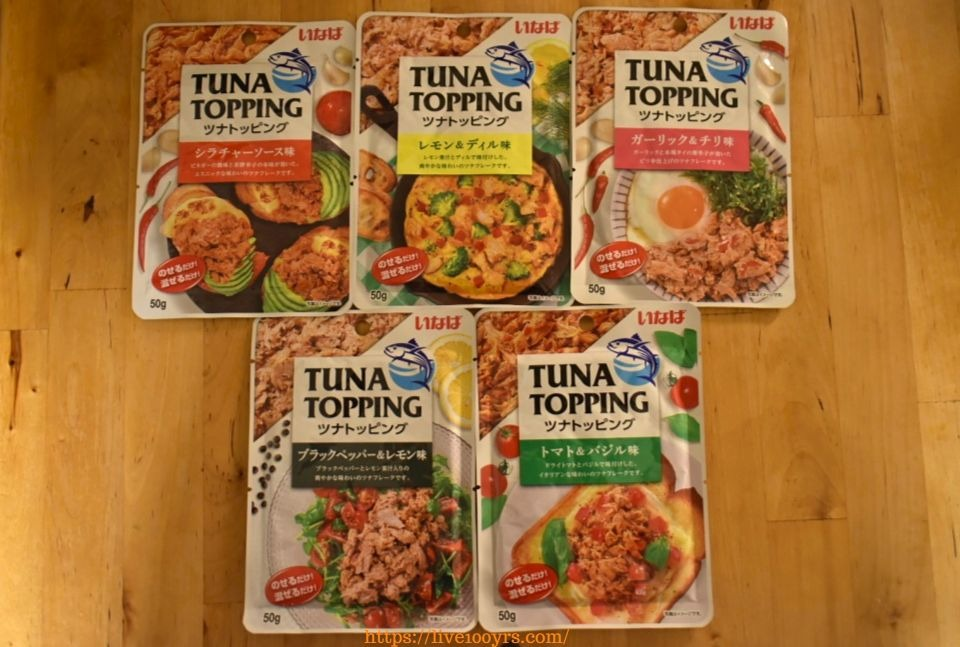 キャンプ飯が簡単に!いなば食品のツナトッピングを紹介