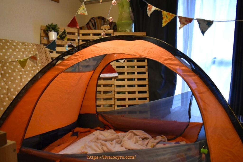 おうちにテントを設営してみた