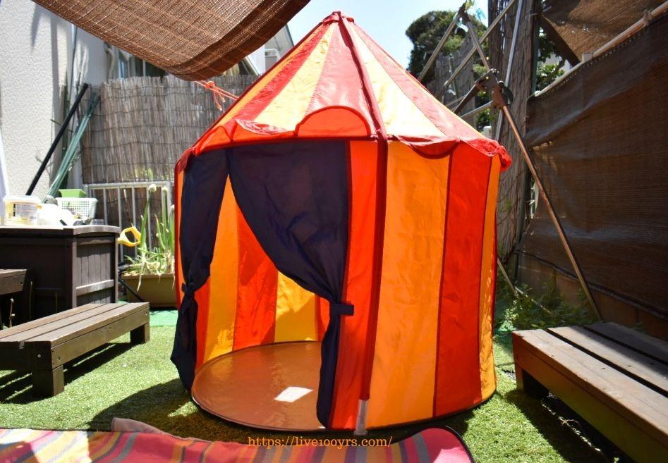 イケアの子供用テントをおうちキャンプに