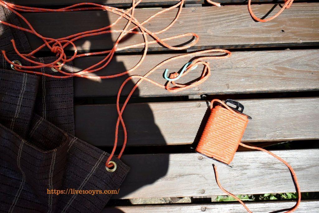 サンシェードに使えるロープ