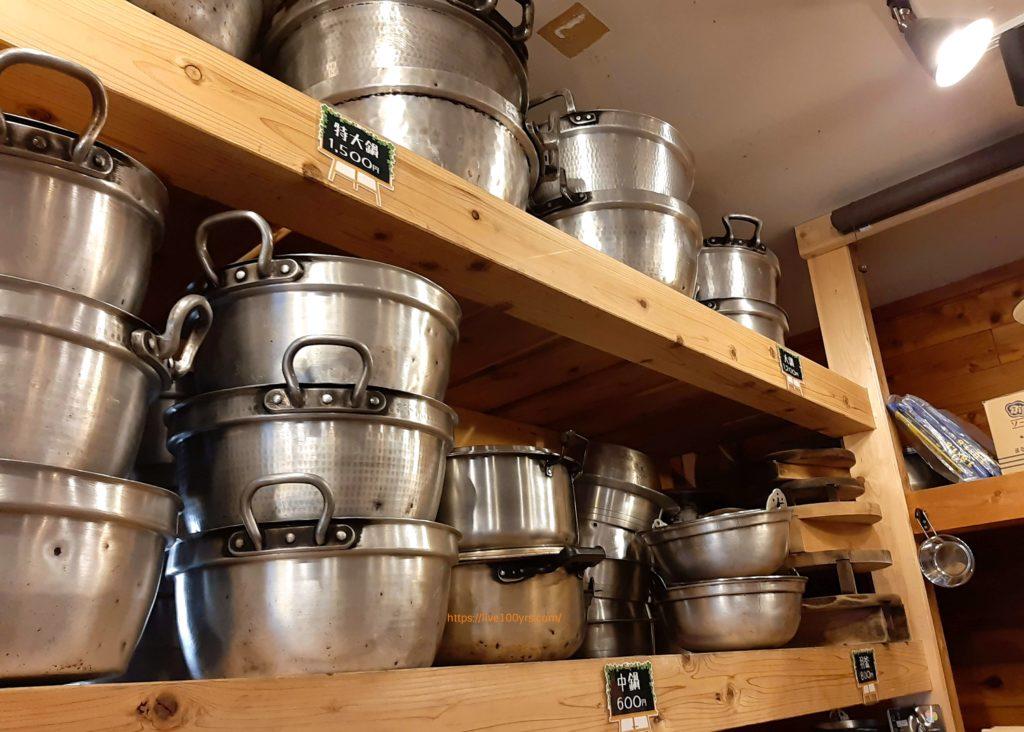 氷川キャンプ場のレンタル品の鍋