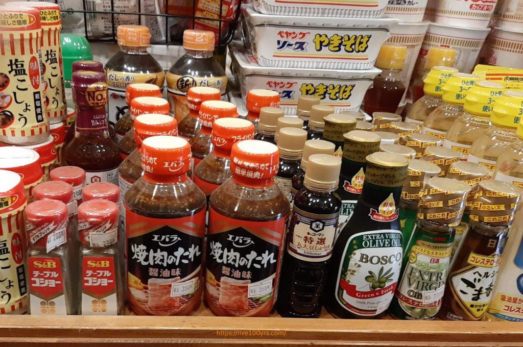 氷川キャンプ場の売店にある焼肉のタレや塩、コショウなど調味料