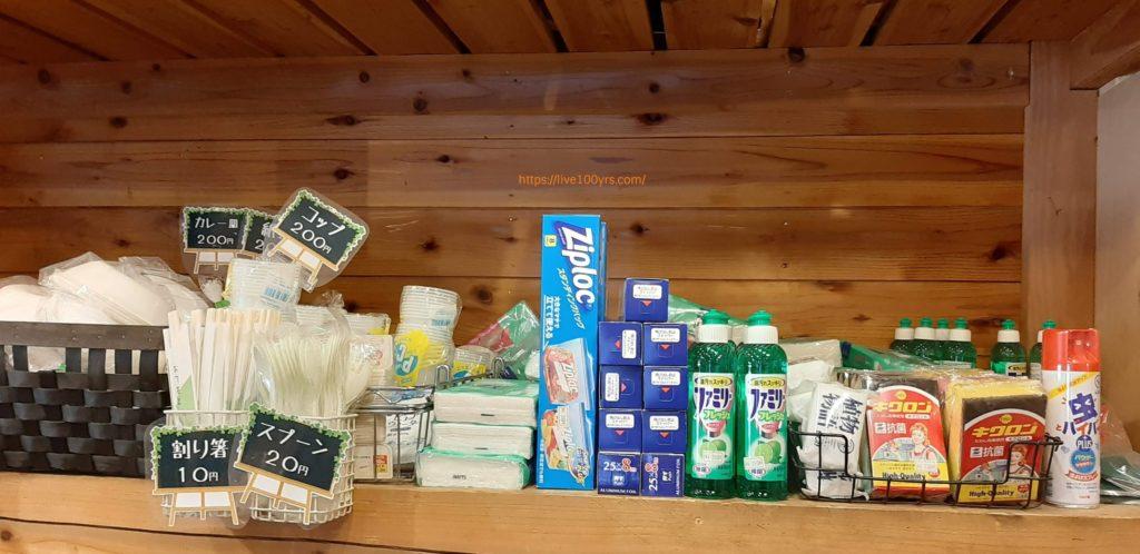 氷川キャンプ場の売店で購入できるお皿やコップ、洗剤、虫よけです