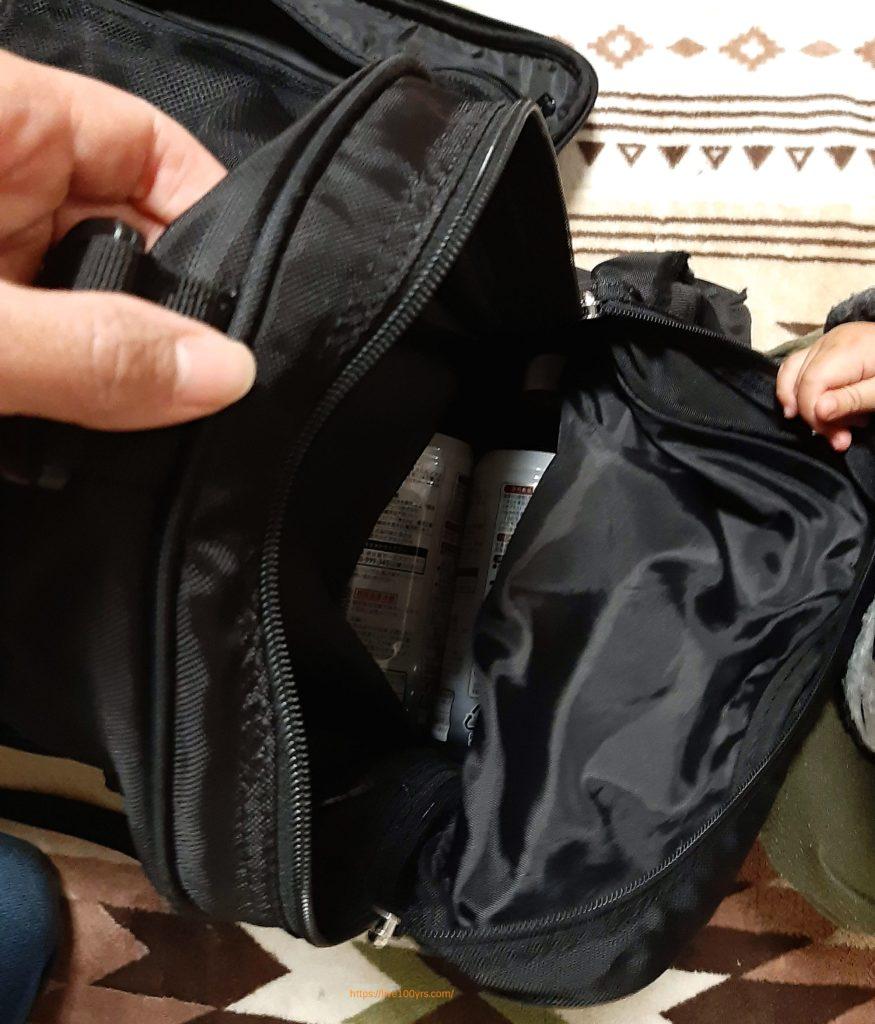 umbroボストンキャリーバックの上部収納ポケットの容量