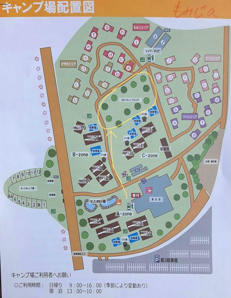 清水公園キャンプ場バンガローマップ3