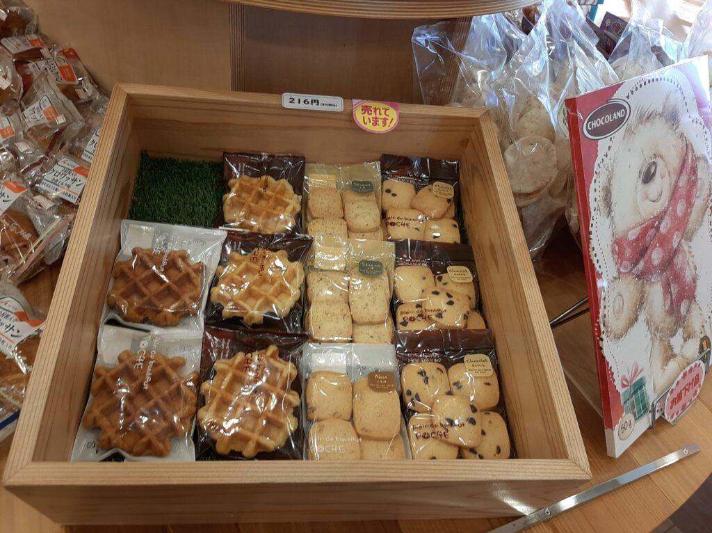 清水公園のお土産ショップにあるお菓子