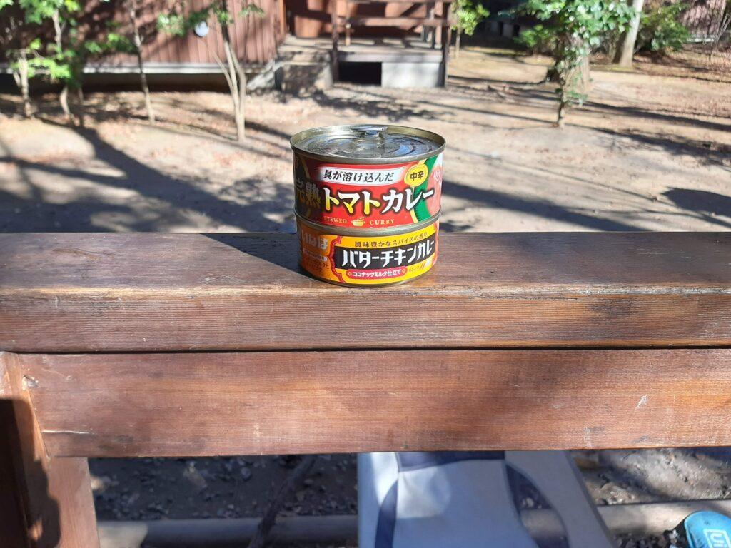 清水公園の2日目のお昼ご飯にいなば食品のカレー缶