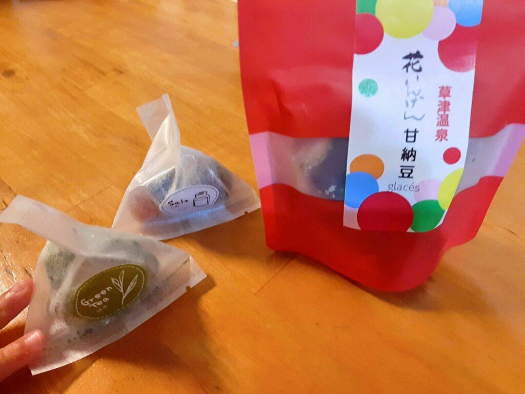 草津温泉菓子匠清月堂のお土産
