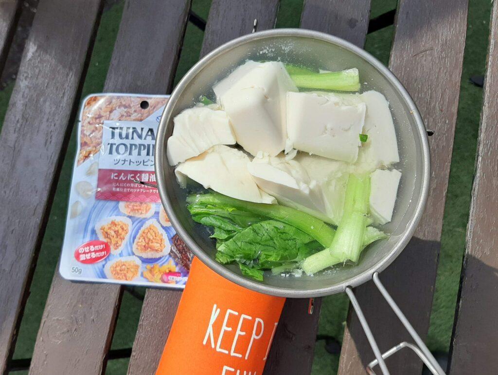 いなば食品のツナトッピングにんにく醤油と豆腐小松菜のレシピで、豆腐と小松菜を茹でます
