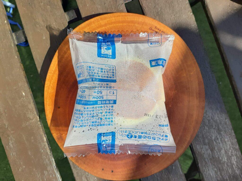 井村屋のホットケーキまんをレンチン後